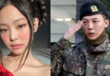 blackpink's-jennie-reportedly-off-the-market-as-news-of-dating-g-dragon-sweeps-k-pop-community