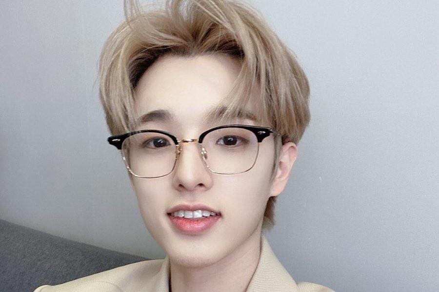 k-pop-star-jae-closes-twitch-channel-after-'sugar-daddy'-joke-upsets-korean-social-media-users